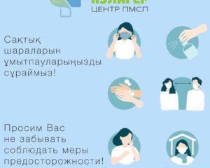 189860656_4056431867806481_4786212269727573297_n